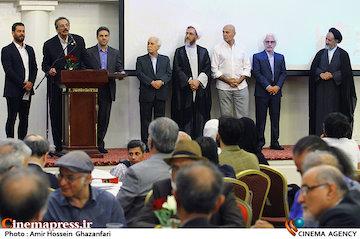 عکس/ هجدهمین جشن مدیران تولید سینمای ایران