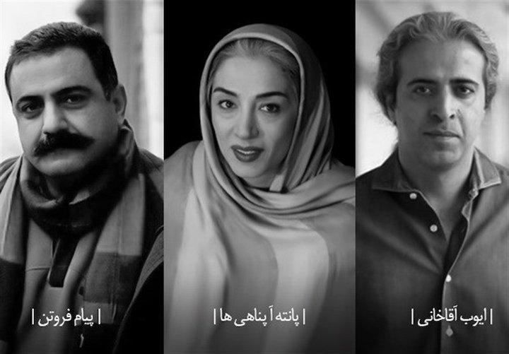 هیأت انتخاب متون نمایشهای کوتاه جشنواره فتح خرمشهر