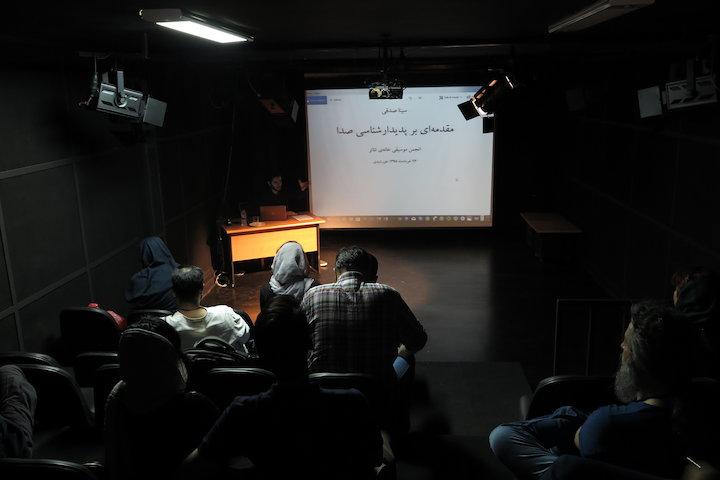 اولین جلسه نشست تخصصی پدیدار شناسی صدا