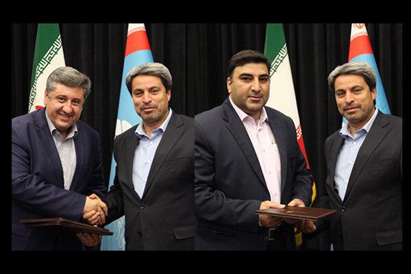 مدیران جدید بنیاد فرهنگی هنری رودکی