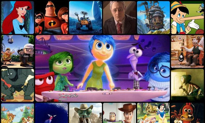 انیمیشن