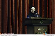 سخنرانی لادن طاهری در آیین تکریم و معارفه مدیران سازمان سینمایی