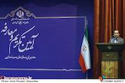 سخنرانی حسین انتظامی در آیین تکریم و معارفه مدیران سازمان سینمایی