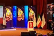 علی عسکری در مراسم جشنواره ملی پویانمایی