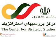 مرکز بررسیهای استراتژیک ریاستجمهوری