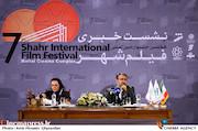 نشست خبری هفتمین جشنواره فیلم شهر
