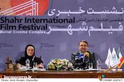 نشست خبری هفتمین جشنواره بینالمللی فیلم شهر