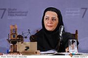 مژگان زرگر در نشست خبری هفتمین جشنواره بینالمللی فیلم شهر