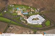 پروژه هزار و یک شهر