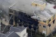 آتش سوزی ساختمان انیمیشن کیوتو در ژاپن