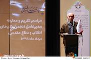 سخنرانی حسین صابری در مراسم تکریم و معارفه مدیرعامل انجمن سینمای انقلاب و دفاع مقدس