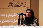 سخنرانی انسیه شاه حسینی در مراسم تکریم و معارفه مدیرعامل انجمن سینمای انقلاب و دفاع مقدس