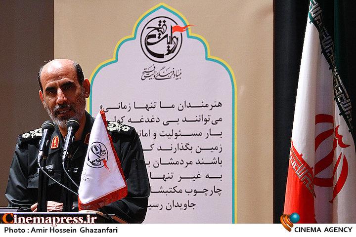 سخنرانی سردار سپهر در مراسم تکریم و معارفه مدیرعامل انجمن سینمای انقلاب و دفاع مقدس
