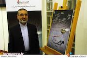 غلامحسین اسماعیلی سخنگوی قوه قضاییه