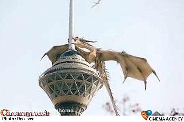 پرواز اژدها بر فراز برج میلاد