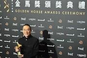 جشنواره فیلم اسب طلایی