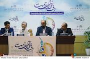 نشست خبری نهمین جشنواره بین المللی «دف نوای رحمت»