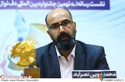 محمد زرویی نصرآباد در نشست خبری نهمین جشنواره بین المللی «دف نوای رحمت»
