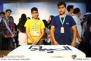 مراسم افتتاحیه سومین المپیاد فیلمسازی نوجوانان ایران