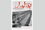 «قصه بلوار» و «دیوار آبی» در مشهد روی پرده میروند
