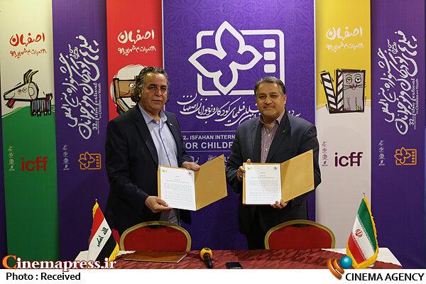 امضای تفاهمنامه بین ایران و عراق