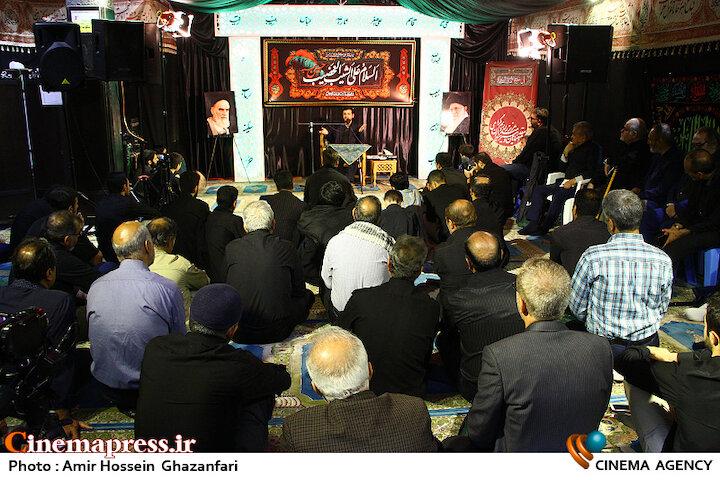 مراسم عزاداری هنرمندان و سینماگران به دعوت هیات اسلامی هنرمندان