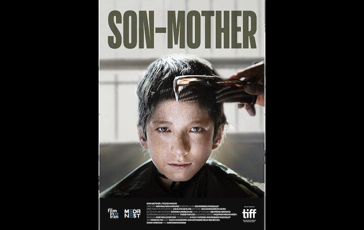 فیلم پسر – مادر