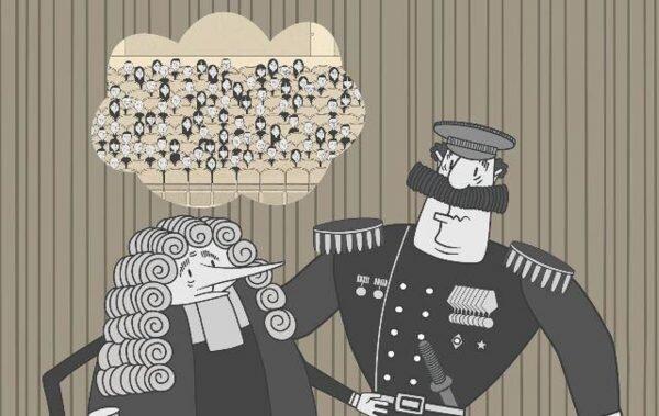 انیمیشن کوتاه مراسم پرده برداری