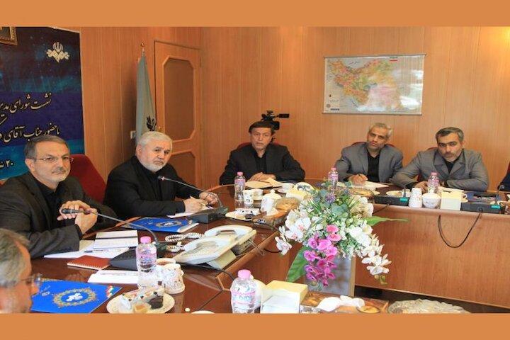 ستاد جشنواره تولیدات صداوسیمای استان ها