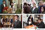 سریال تلویزیونی «نفوذ»