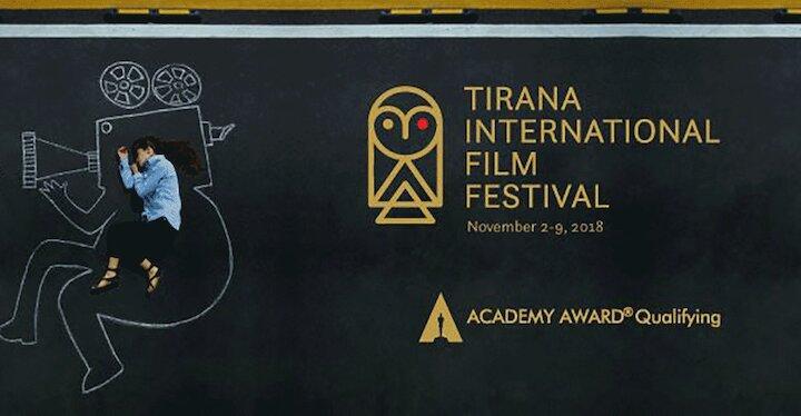 جشنواره تیرانا