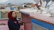 فیلم زن افغانی