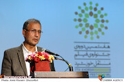 سخنرانی علی ربیعی در مراسم افتتاحیه هفتمین جشنواره فیلم مستقل «خورشید»