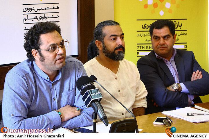 عکس/ نشست رسانهای هفتمین جشنواره فیلم مستقل «خورشید»