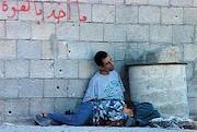 شهادت نوجوان فلسطینی؛ محمدالدورّه در آغوش پدرش