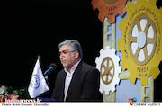 سخنرانی حمیدرضا طیبی در مراسم اختتامیه پنجمین جشنواره فیلموعکس فناوریوصنعتی «فردا»