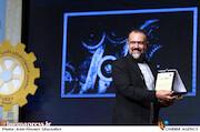 مراسم اختتامیه پنجمین جشنواره فیلموعکس فناوریوصنعتی «فردا»