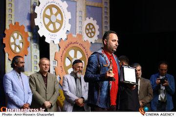 عکس/ مراسم اختتامیه پنجمین جشنواره فیلم و عکس فناوری و صنعتی «فردا»