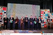 آیین سپاس از تلاشگران جشنواره کودک