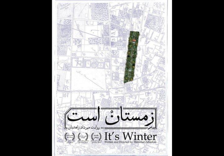 مستند زمستان است