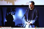 سخنرانی محسن امیریوسفی در مراسم اختتامیه سومین دوره جشن فیلم کوتاه ده