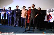 مراسم اختتامیه سومین دوره جشن فیلم کوتاه ده