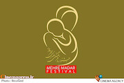 جشنواره فرهنگی و هنری «مهر مادر»