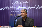 نشست خبری محمد حمیدیمقدم مدیرعامل مرکز گسترش سینمای مستند و تجربی