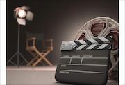 سیمای سینمای بنفش (۱۵)