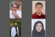 سی و پنجمین جشنواره موسیقی فجر