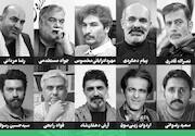 بیستودومین جشنواره ملی تئاتر فتح خرمشهر