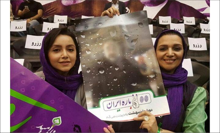 به سر آمدن «زمستان» با انتخابات ۲۸ خرداد و «روسیاهی» دولت حسن روحانی در کنار مشتی سلبریتی