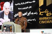 سخنرانی حبیب اسماعیلی در مراسم تشییع پیکر مرحوم «ابراهیم آبادی»