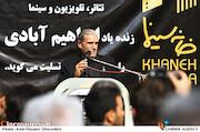 رضا ناجی در مراسم تشییع پیکر مرحوم «ابراهیم آبادی»